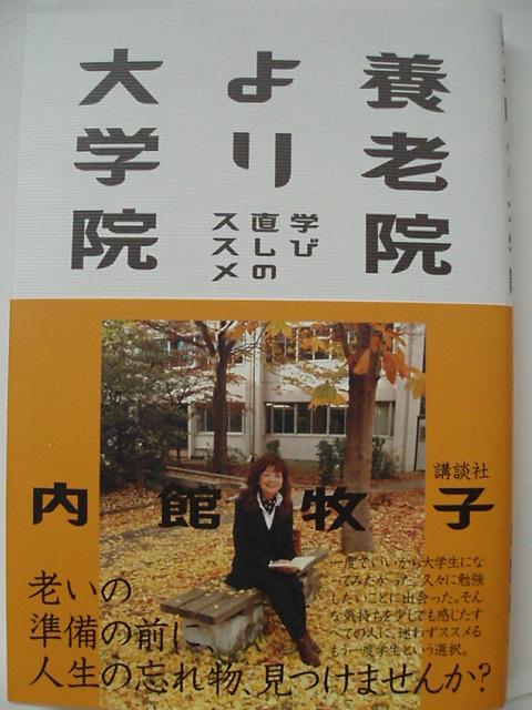 07011-study-column-1-007.jpg