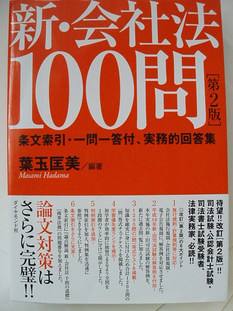 07011-study-column-1-015.jpg
