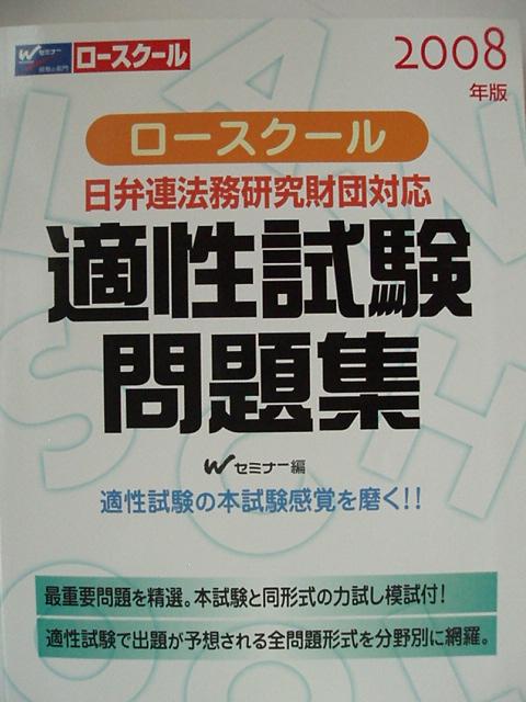 07011-study-column-1-020.jpg