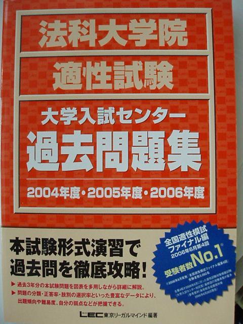 07011-study-column-1-021.jpg