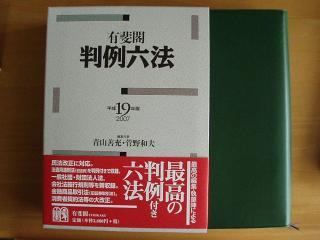 070110-kaisyahou-008.jpg