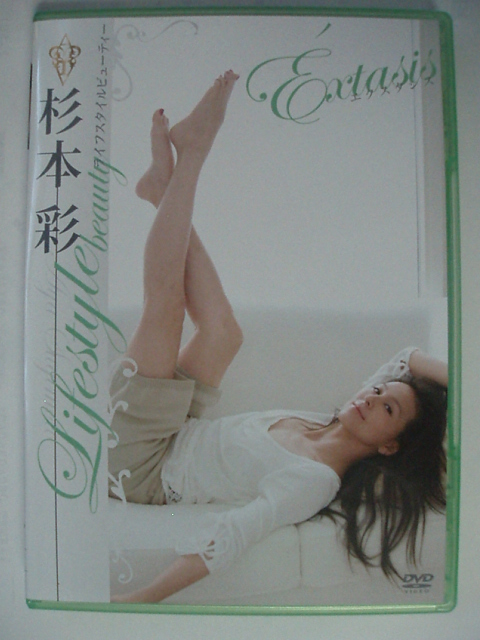 07021-sugimoto-aya-004.jpg