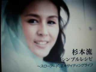 07021-sugimoto-aya-008.jpg