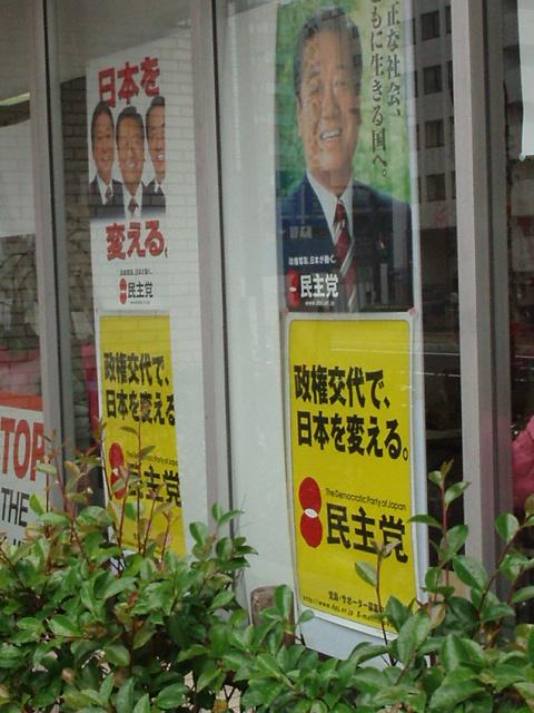 070626-otomi-ogawara-020.jpg