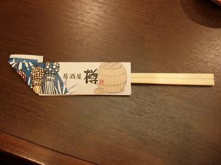 070726-ehon-morioka-032.jpg
