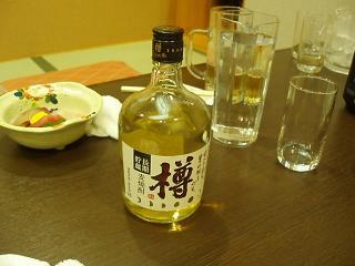 070726-ehon-morioka-037.jpg