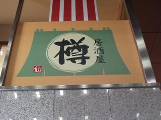 070726-ehon-morioka-099.jpg