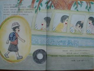 070726-morioka-midori-011.jpg