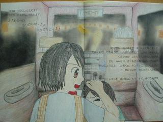 070726-morioka-midori-012.jpg