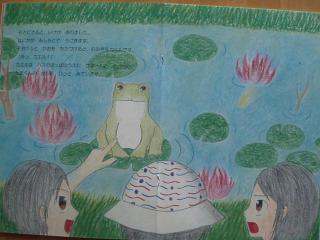 070726-morioka-midori-014.jpg
