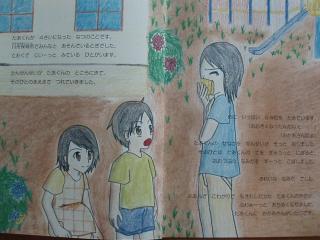 070726-morioka-midori-019.jpg