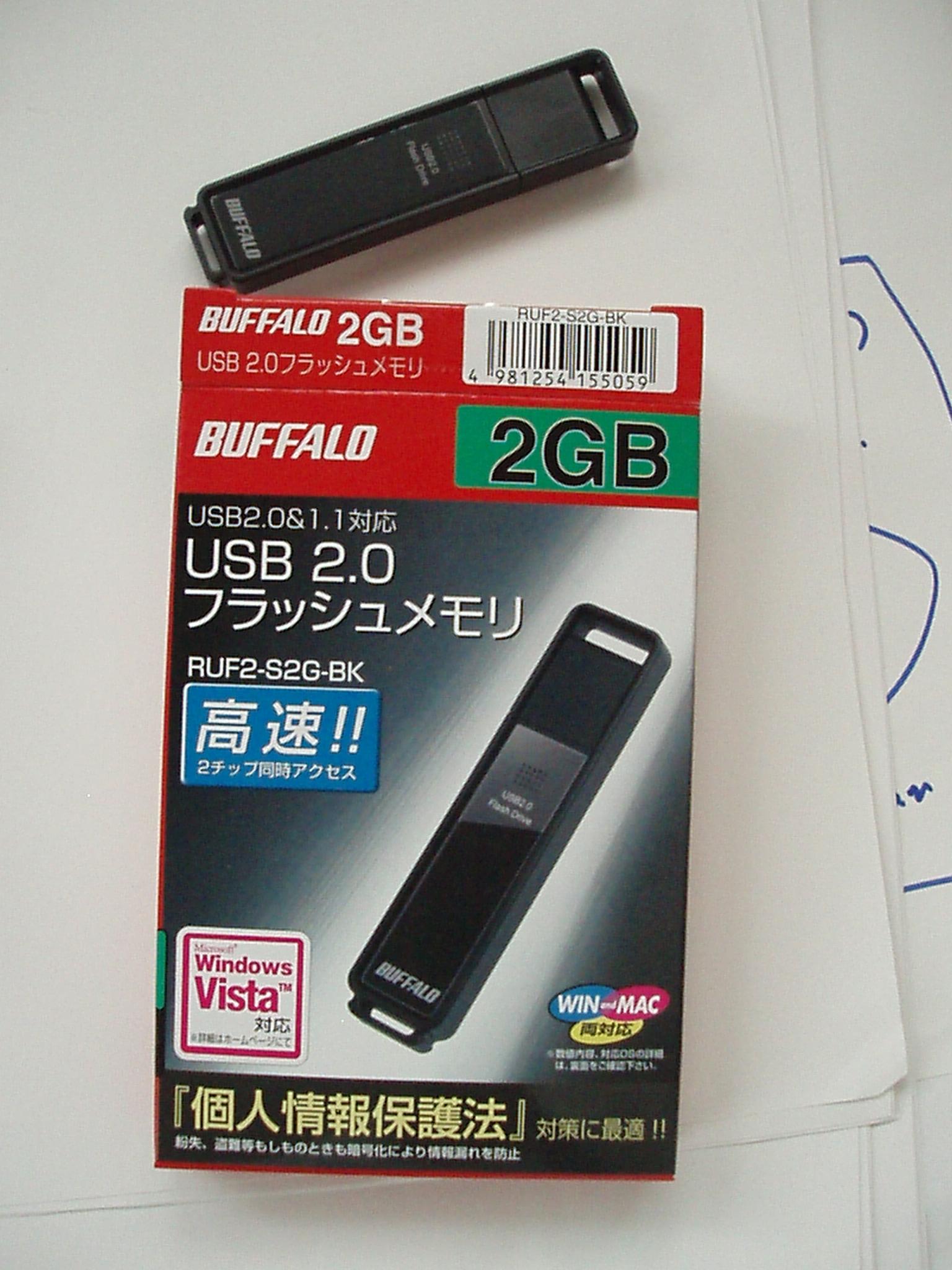 070828-yodobasi-003.jpg