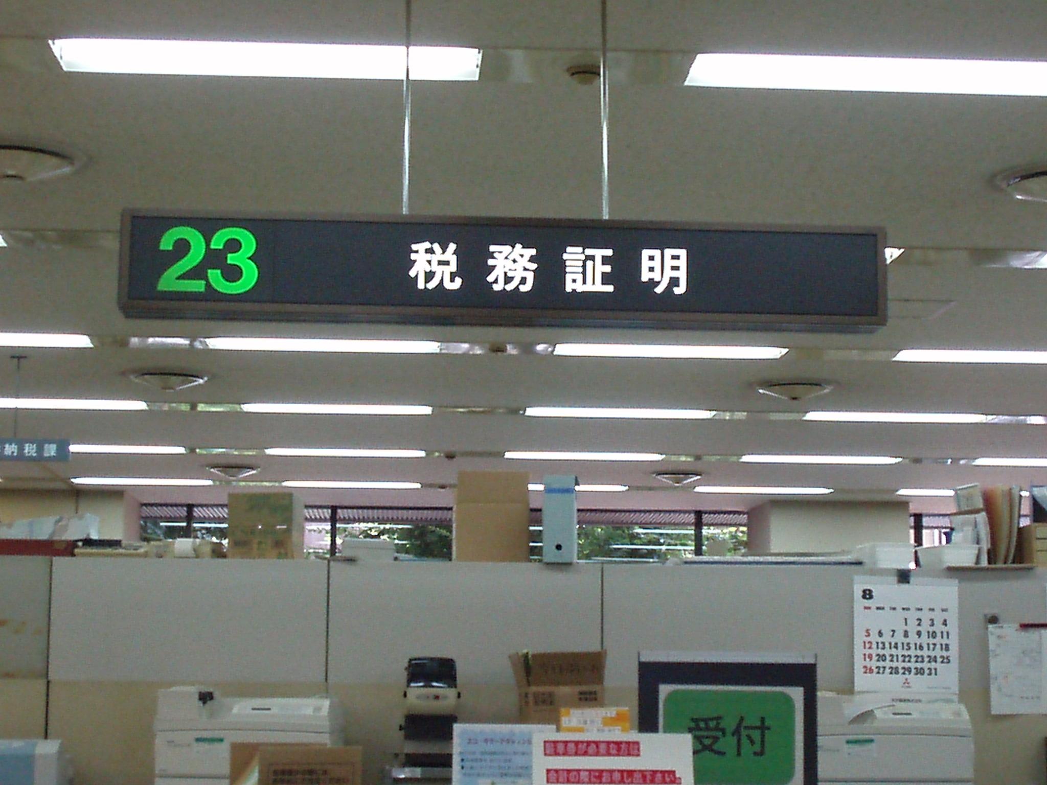 070829-yamagata-nihei-046.jpg