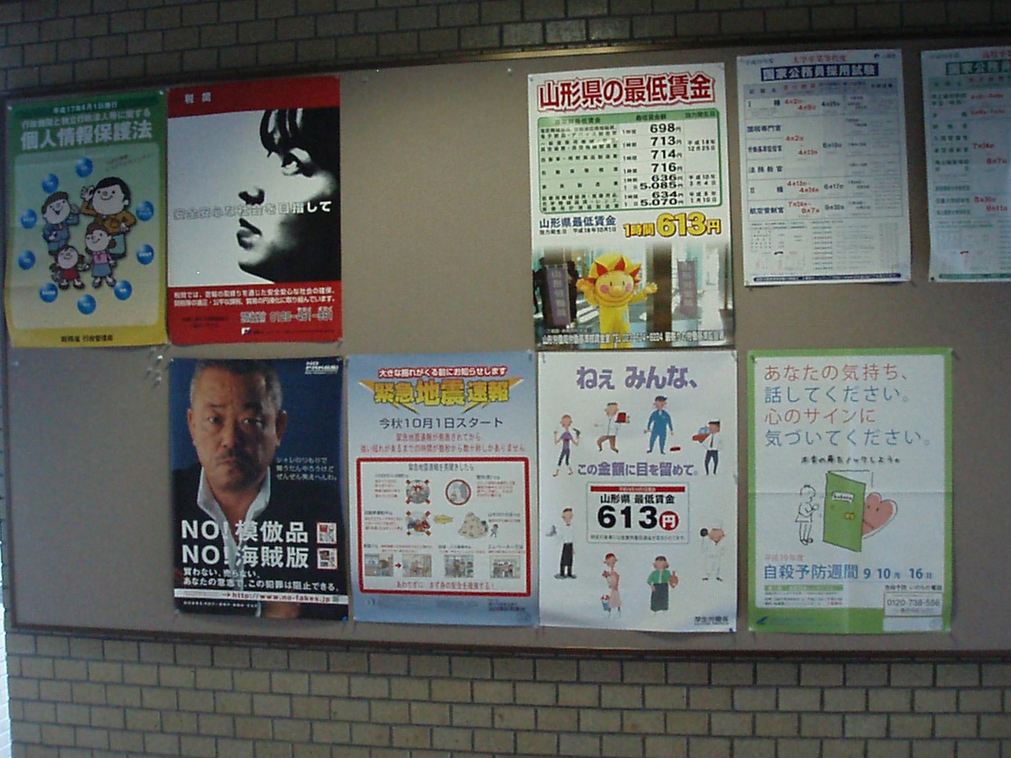 070829-yamagata-nihei-058.jpg