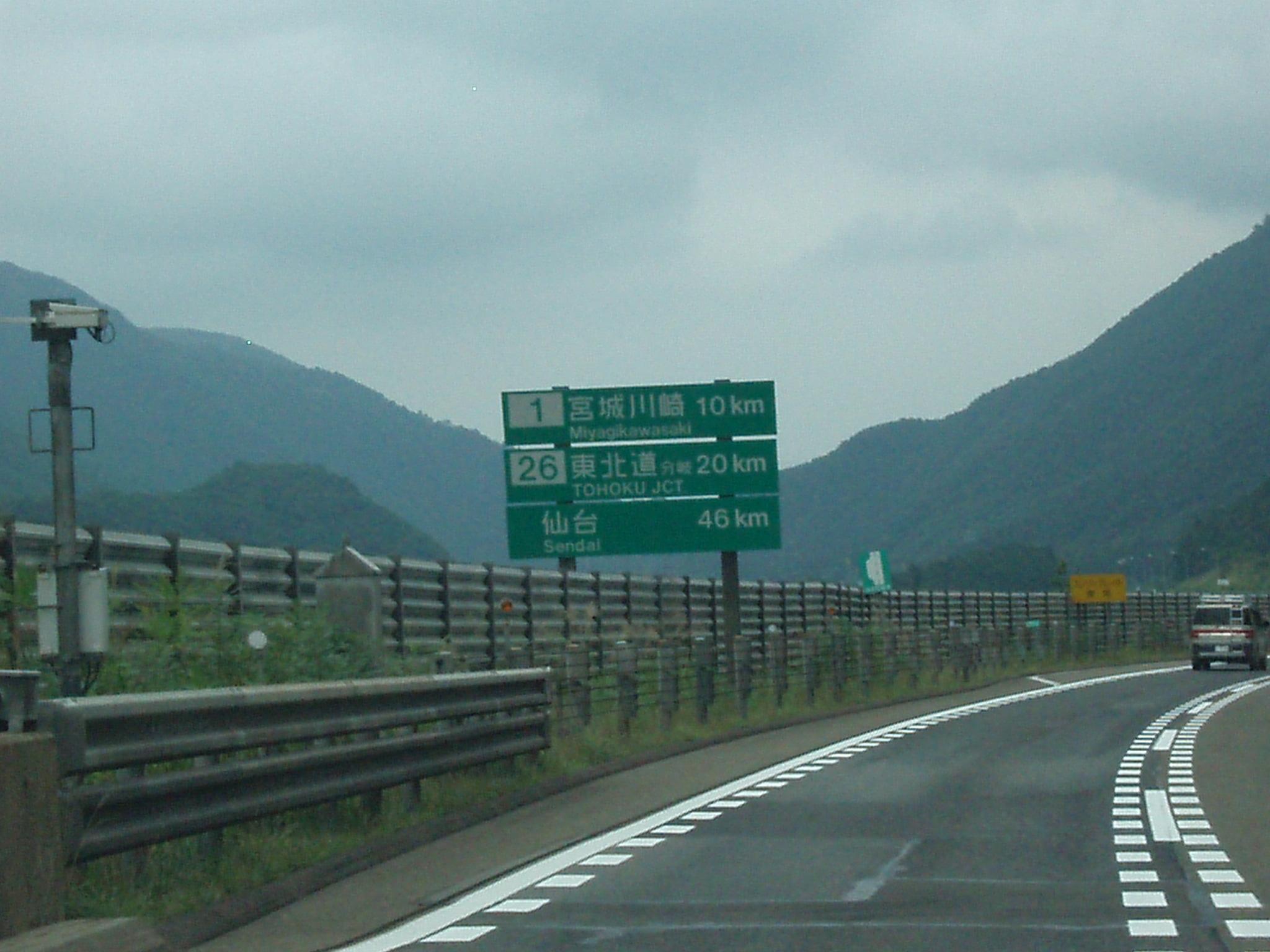 070829-yamagata-nihei-075.jpg