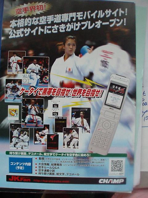 070928-siseido-takeuti-wadokai-016.jpg