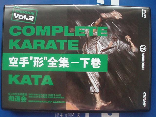 070928-siseido-takeuti-wadokai-017.jpg