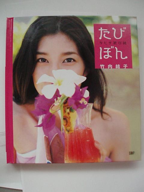 070928-siseido-takeuti-wadokai-020.jpg