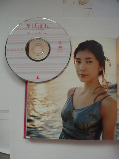 070928-siseido-takeuti-wadokai-021.jpg