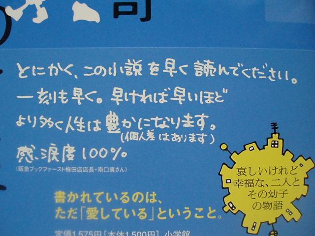 070928-siseido-takeuti-wadokai-029.jpg