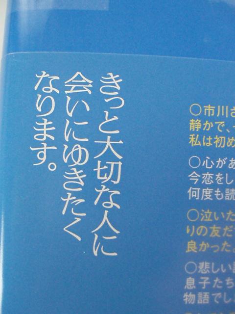 070928-siseido-takeuti-wadokai-030.jpg