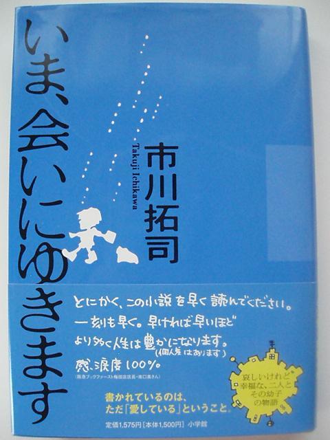 070928-siseido-takeuti-wadokai-031.jpg