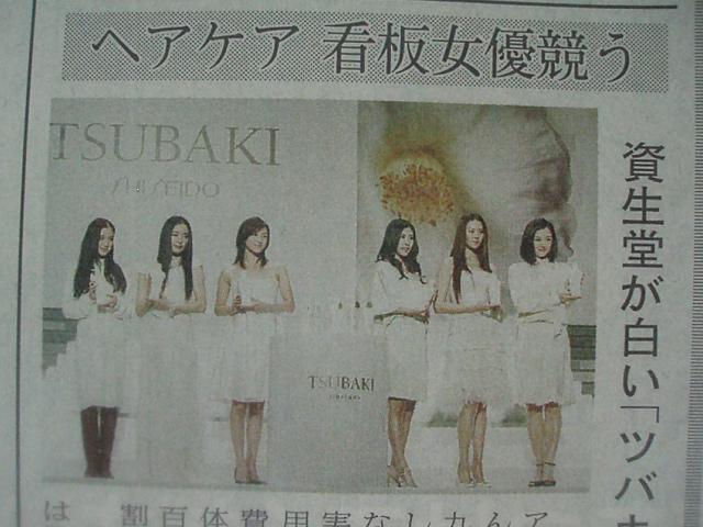 070928-siseido-takeuti-wadokai-032.jpg