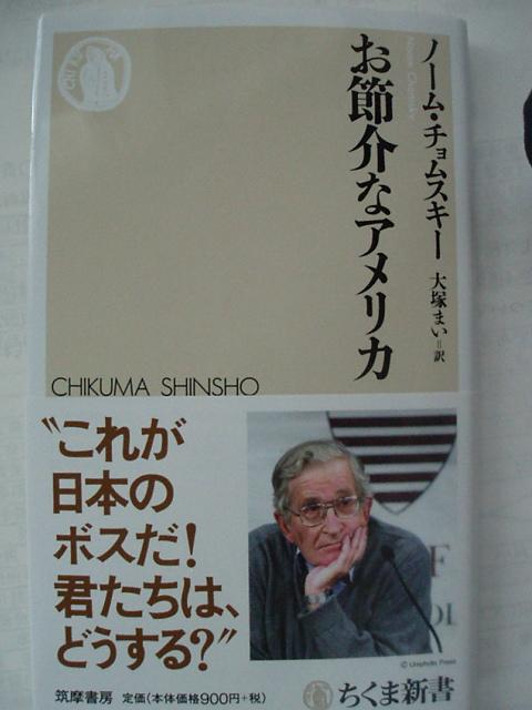 070929-fujiwaranomu-003.jpg