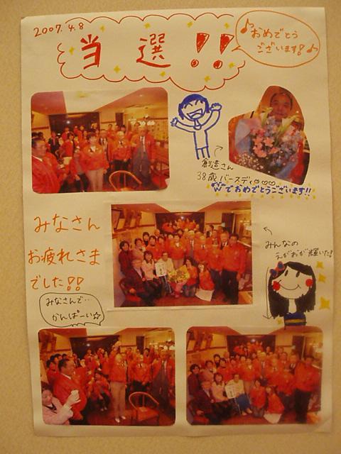 070929-yusamiyuki-011.jpg