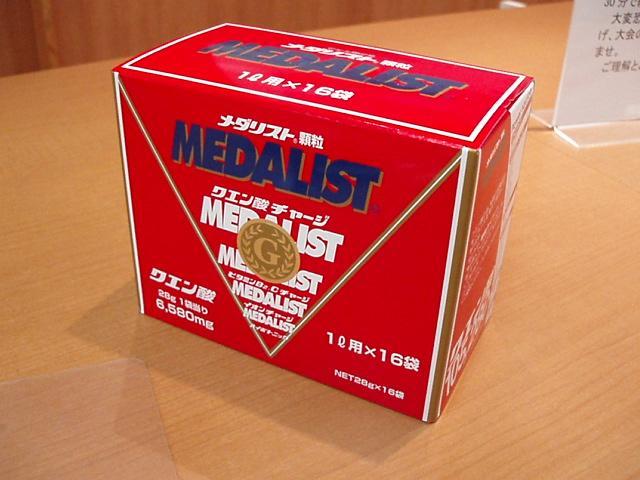 071027-kitz-medalist-002.jpg