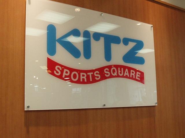 071027-kitz-medalist-004.jpg