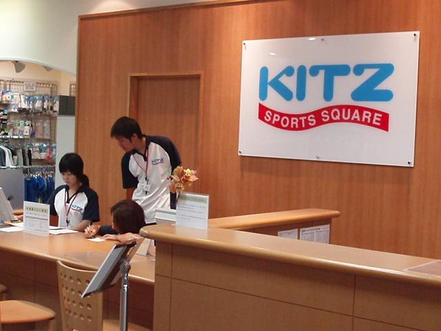 071027-kitz-medalist-022.jpg