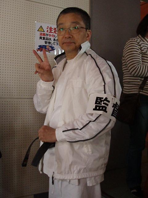 071028-karate-aoba-017.jpg
