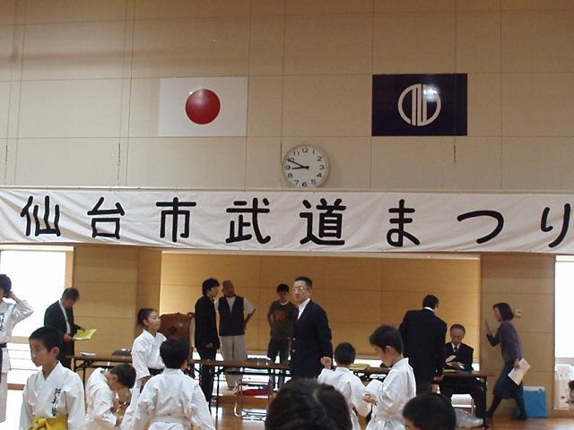 071028-karate-aoba-030.jpg