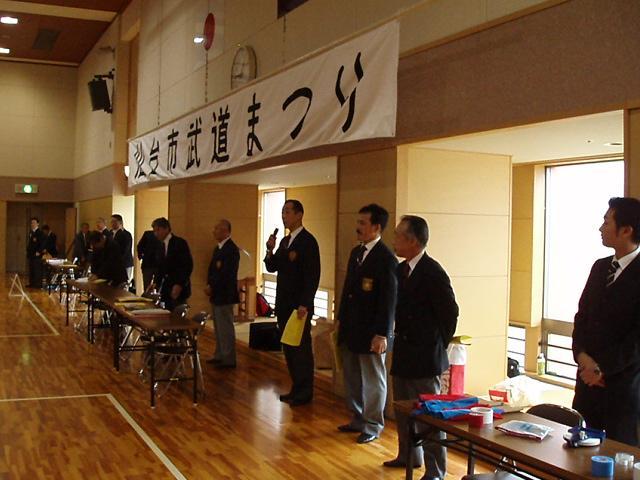 071028-karate-aoba-043.jpg