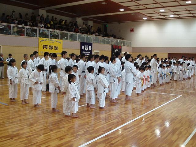071028-karate-aoba-050.jpg