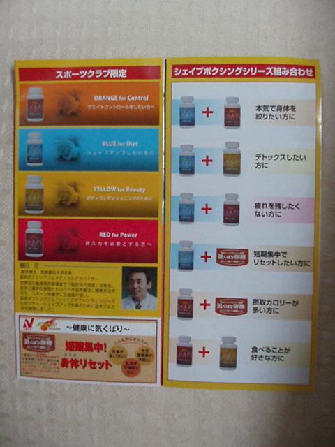 071125-kitz-junk-udon-cd-051.jpg