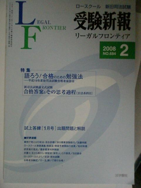 p3120009.JPG