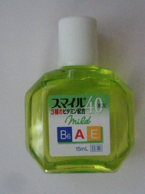 p3270006.JPG