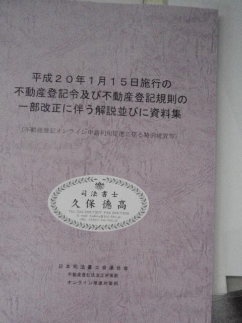 p3290004.JPG