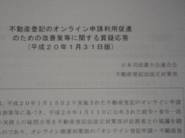 p3290005.JPG