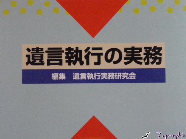 p4280006.JPG