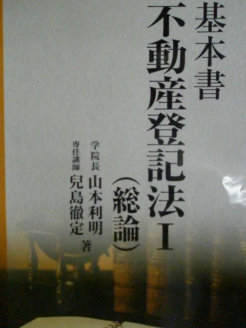 p4300019.JPG