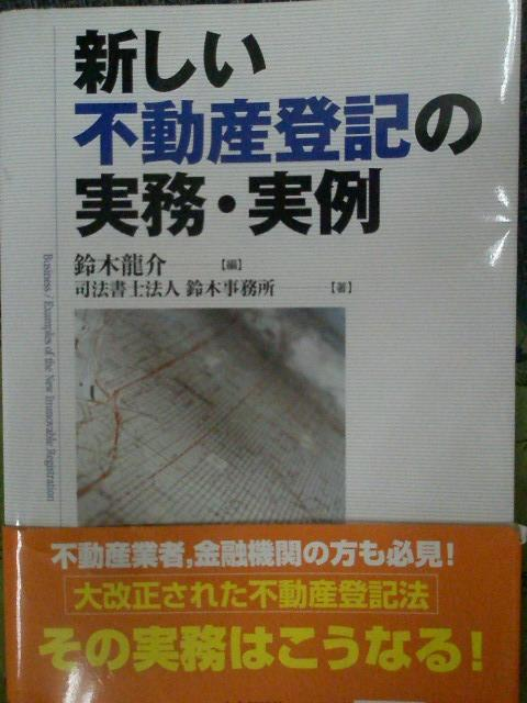 p4300038.JPG