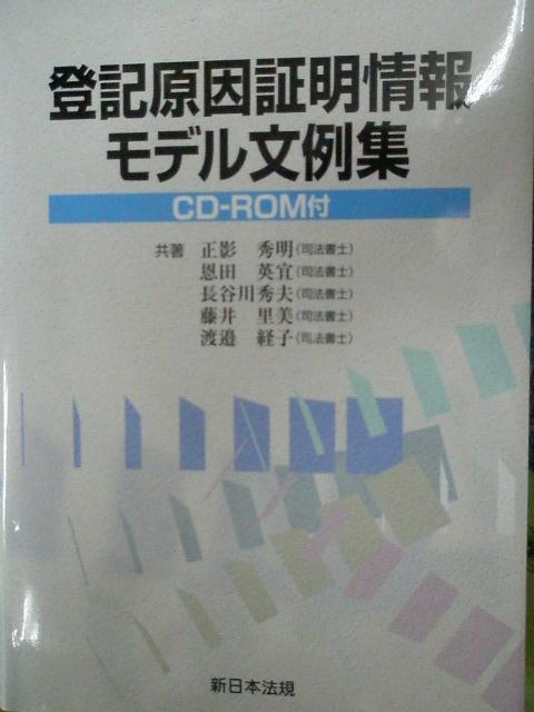 p4300039.JPG