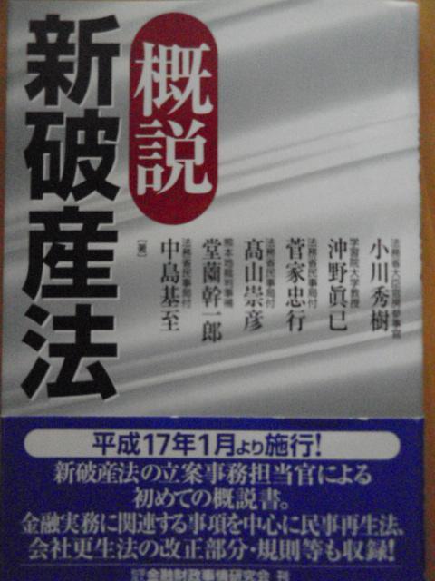 p5260003.JPG
