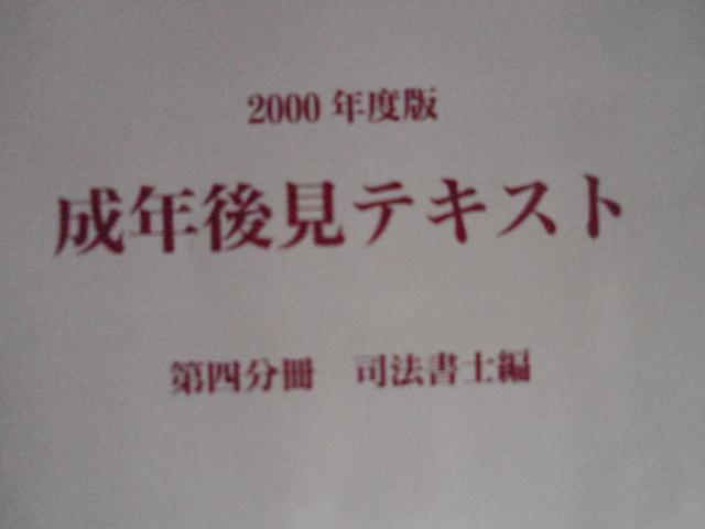 p5260006.JPG