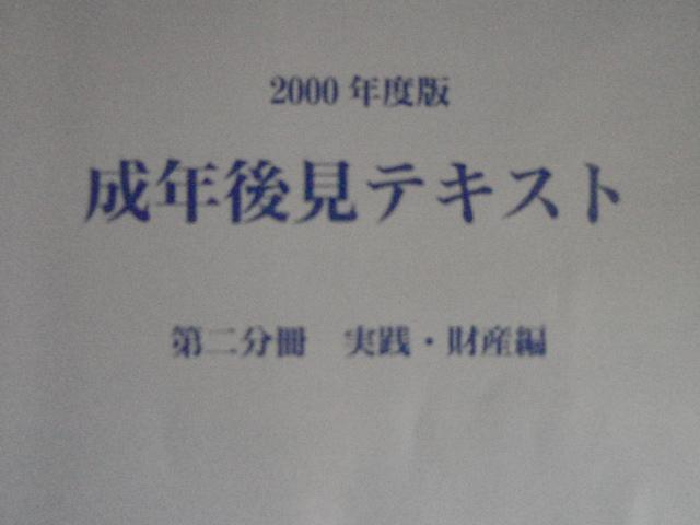 p5260007.JPG