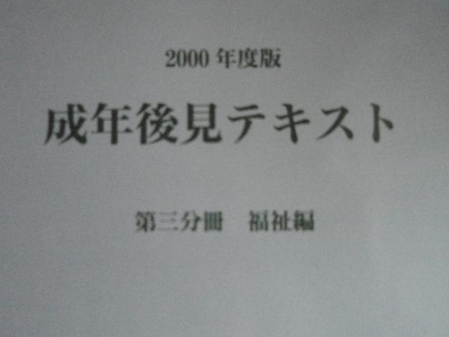 p5260009.JPG
