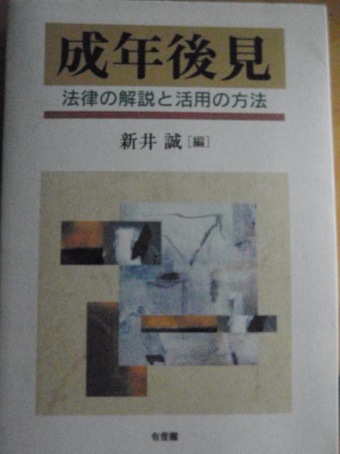 p5260011.JPG